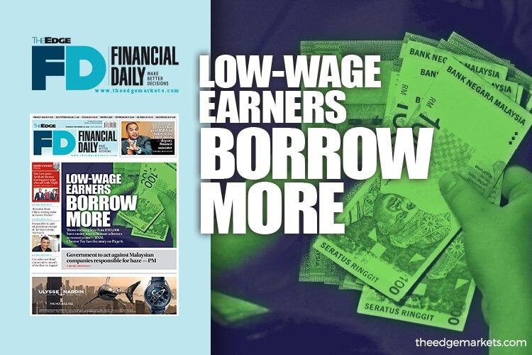 低收入者可借贷更多
